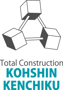 弘新建築 KOHSHIN-KENCHIKU